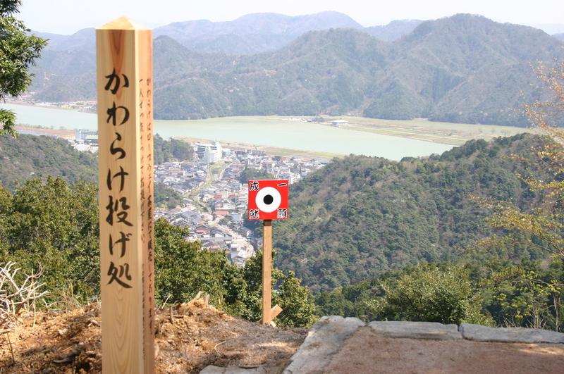 元湯周辺観光ガイド