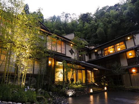 湯楽 Yuraku Kinosaki Spa & Gardens