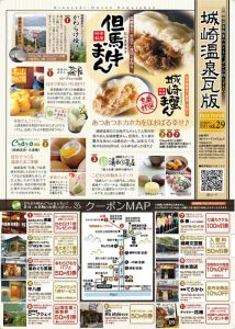 2010-2011年号!vol.29