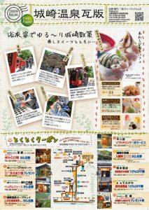 2009年夏号!vol.26