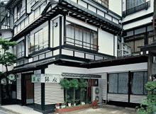 城崎温泉 錦水旅館