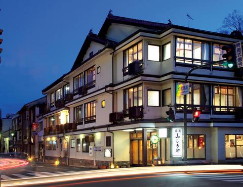城崎温泉 源泉掛け流しの宿 山しろや旅館